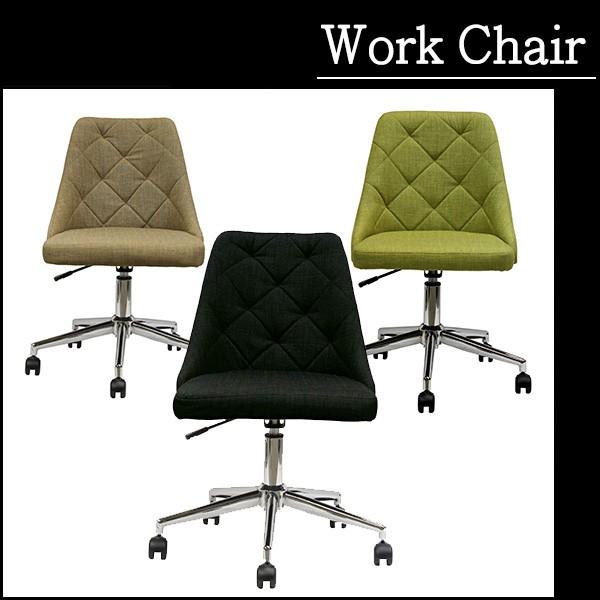 送料無料 3色から選べるモダンなデザインのお洒落なな昇降式オフィスチェア ワークチェア パソコンチェア デスクチェア 事務椅子 キャスター付き