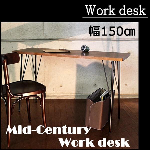 送料無料 ミッドセンチュリー調のデザインでウッドとアイアンがお洒落なワークデスク パソコンデスク 書斎デスク 学習デスク デスク 机 作業台 AT-1540