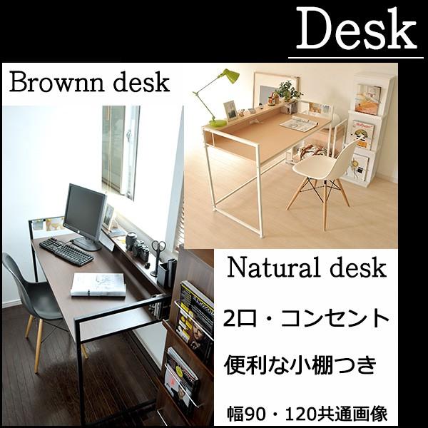 幅90cmシンプルなデザインでコンパクトサイズのコンセント付きお洒落なワークデスク パソコンデスク 書斎デスク 学習デスク DT-1090 送料無料