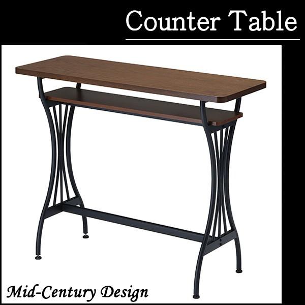 カウンターテーブル ハイテーブル ミッドセンチュリー調 アイアン ウッド 幅110cm 送料無料