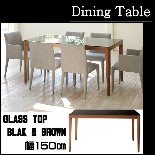 即日発送 送料無料 ブラックガラスとウォルナットを使用したお洒落なガラスダイニングテーブル テーブル 6人掛け テーブル 食卓 食卓 6人掛け キッチンテーブル シンプルモダン, スタンプラボ:14afe4f5 --- hortafacil.dominiotemporario.com