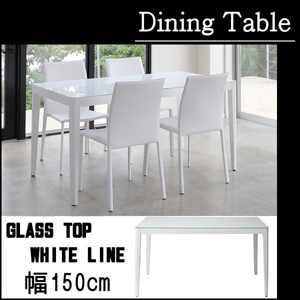 送料無料 ホワイトガラスと天然木を使用したお洒落なガラスダイニングテーブル テーブル 食卓 6人掛け キッチンテーブル シンプルモダン