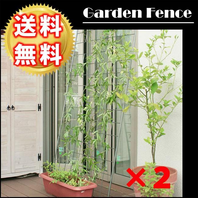 アイビーフェンス グリーンカーテン おうちの窓をお洒落演出できるガーデニング フェンス ガーデンフェンス アイアンフェンス JK-1218HTS-2P