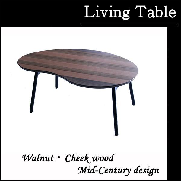 リビングテーブル センターテーブル天然木とウォールナットを使用したおしゃれな折り畳み式ローテーブル コーヒーテーブル DH-835 送料無料