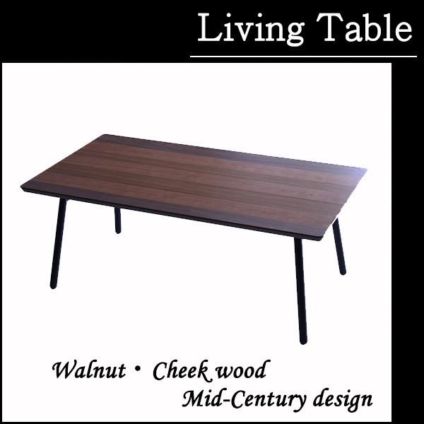 リビングテーブル センターテーブル ローテーブル 折りたたみ式 天然木 ウォールナット DH-935
