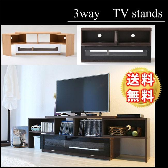 大型テレビから小型まで3タイプから選べる伸縮機能付きロータイプテレビボード テレビラック tv台 ローボード avラック 伸縮テレビ台 リビングボード 送料無料