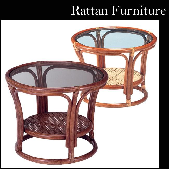 送料無料 天然素材とガラスを使用したお洒落なガラストップ ラタンテーブル 籐家具 籐テーブル ガラステーブル ラタンテーブル