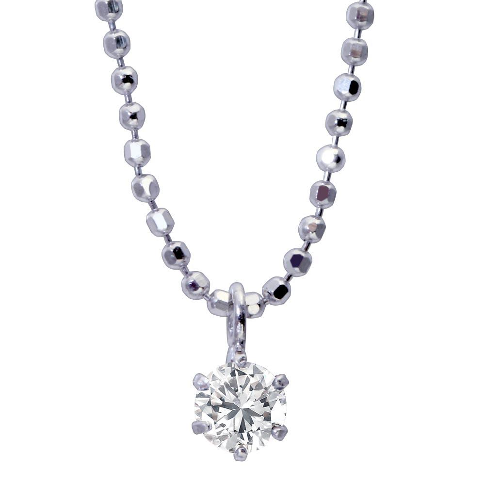 ネックレス レディース ダイヤモンド ネックレス Velsepone(ベルセポーネ) ボールチェーン 一粒 ダイヤモンド 0.1ct Hカラー vp-hi01ct-cb40-sv クリスマス プレゼント