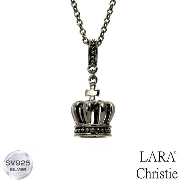ネックレス メンズ LARA Christie (ララクリスティー)ラコロナ ネックレス[BLACK Label] シルバー メンズネックレス 誕生日プレゼント クリスマス プレゼント