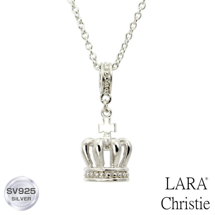ネックレス レディース LARA Christie (ララクリスティー)ラコロナ ネックレス [ WHITE Label ] シルバー 誕生日プレゼント クリスマス プレゼント