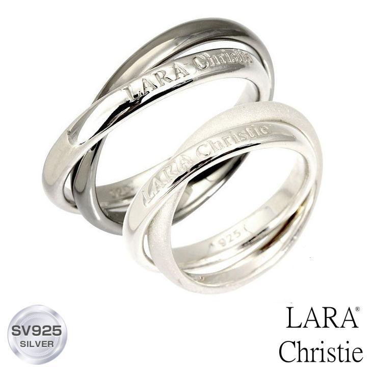 LARA Christie (ララクリスティー)ロンド ペアリング [ PAIR Label ] シルバー ペアリング 指輪 ペア 結婚記念日