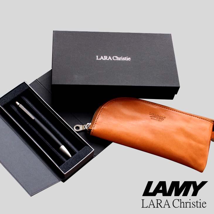 LAMY(ラミー) ラミー2000 ボールペン LARA Christie ララクリスティー ペンケース 本革 ll74-l401