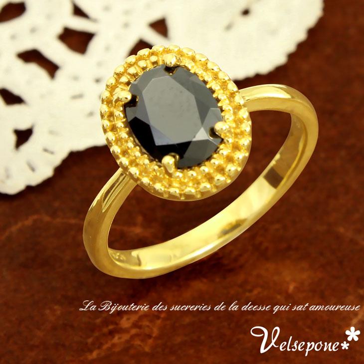 Velsepone (ベルセポーネ) Jupiter (ジュピテル) リング ブラック レディース 指輪 レディース ピンキーリング クリスマス プレゼント