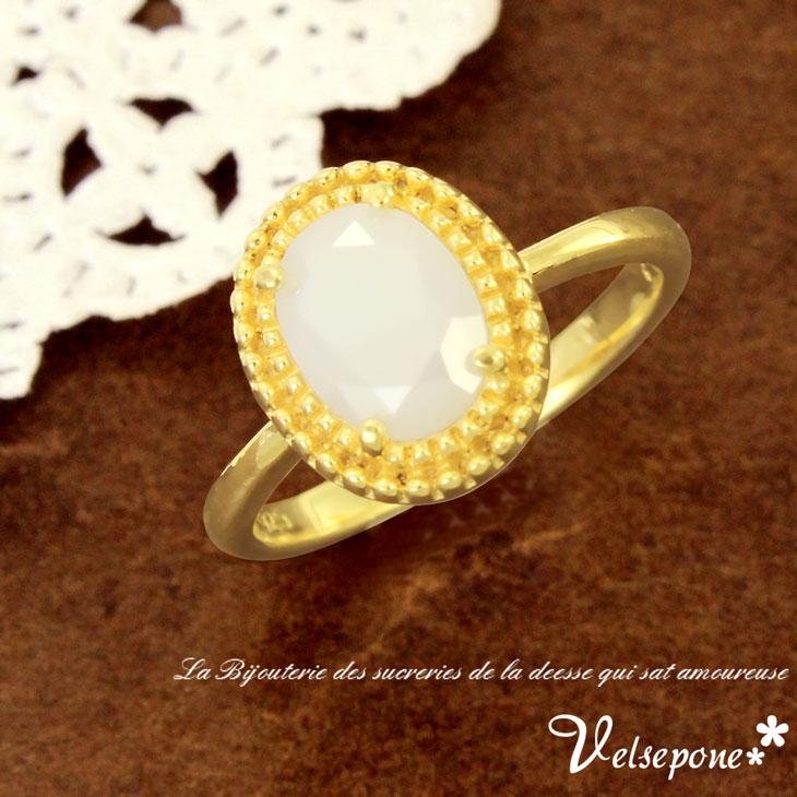 Velsepone (ベルセポーネ) Jupiter (ジュピテル) リング ホワイト 指輪 レディース ピンキーリング クリスマス プレゼント