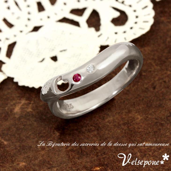 Velsepone (ベルセポーネ) petit coeur (プティ クール) ホワイト リング 指輪 レディース ピンキーリング
