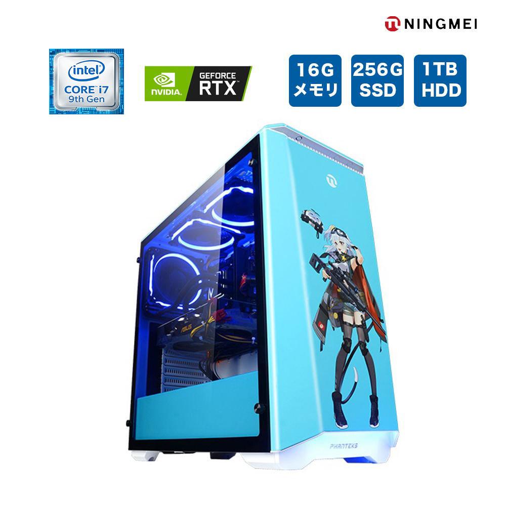 ゲーミング PC デスクトップ 国産品 2060 自作pc かわいい デスクトップパソコン 新品 げーみんぐ pc 高パフォーマンス 一年保証 i7 パソコン 本体 フォートナイト ゲーミングPC Home Core Windows10 SSD256GB gameing プレゼント ピンク セール メモリ16GB 9700F LED 自作 HDD1TB 青 RTX2060 ゲーミングパソコン 子供 +