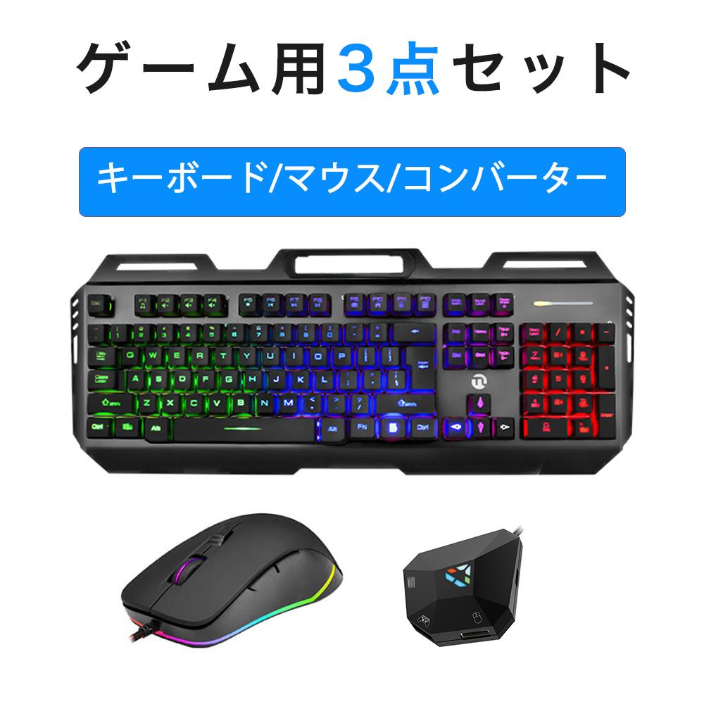 キーボード マウス スイッチ それでもスイッチでキーボード&マウスしたい! フォートナイトで使える