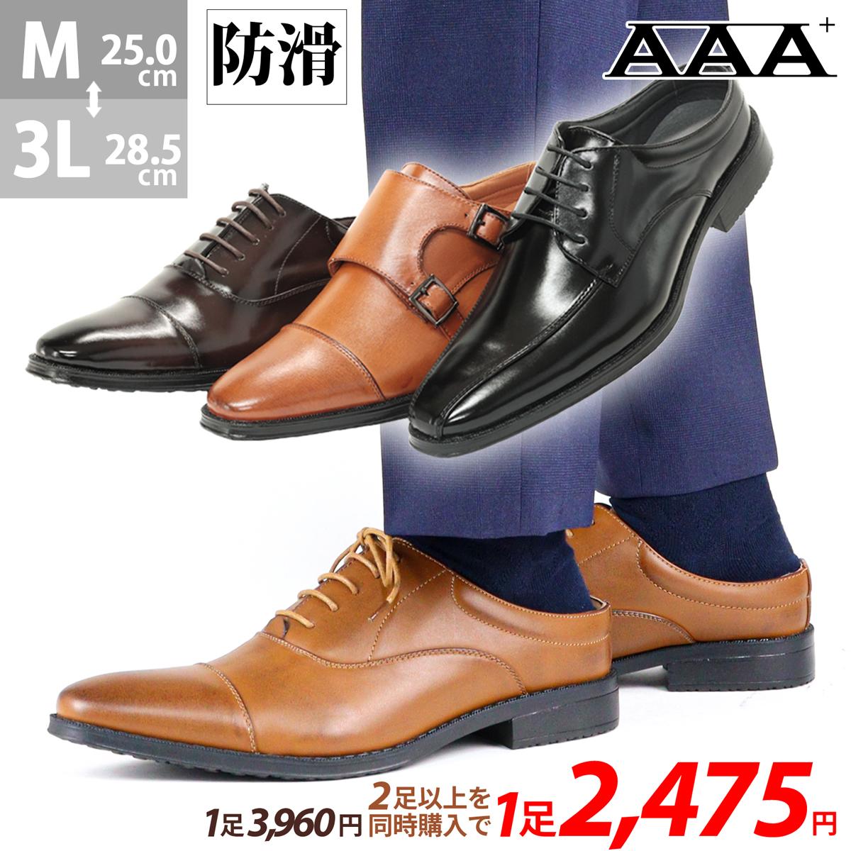 あす楽 送料無料 ビジネス サンダル 上等 販売実績No.1 防滑 ロングノーズ Max2500円OFFクーポン 滑りにくい スリッパ 革靴 スリッポン 通気性 セット割引対象1足税込2200円 防滑ソール AAA+ PUレザー オフィス No.2690-2695 社内履き ジールマーケット かかとなし ビジネスシューズ メンズ 紳士靴