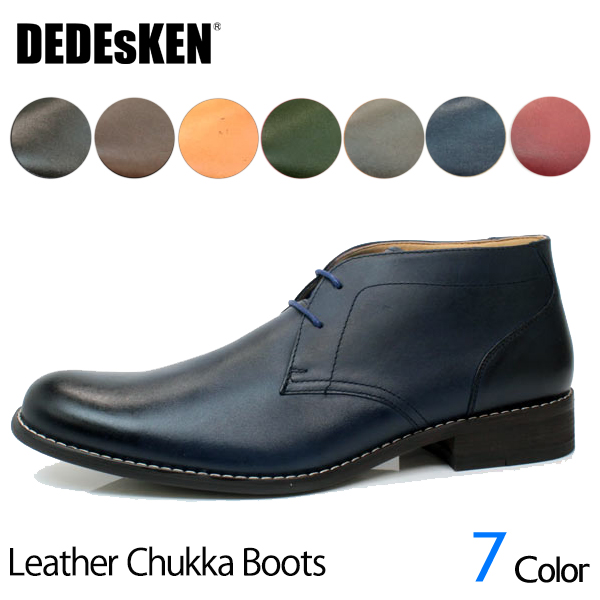 【送料無料】【DEDEsKEN デデスケン】日本製 本革チャッカブーツ 10561 メンズ ブーツ プレーン カジュアル 7色展開 本革 レザー 国産 革靴 ショートブーツ