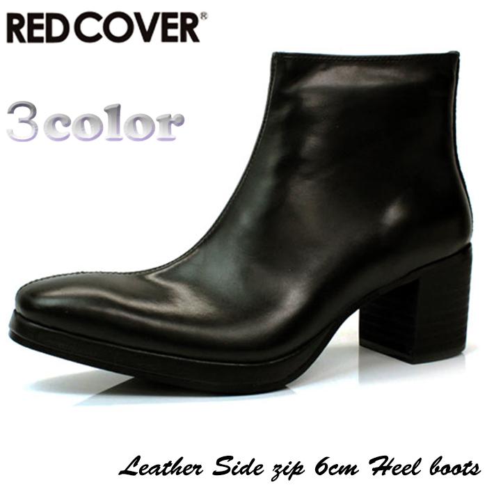 【REDCOVER レッドカバー】本革サイドジップ6cmヒールアップブーツ9917 メンズ ショートブーツ 本革 ヒール お兄系 きれい目