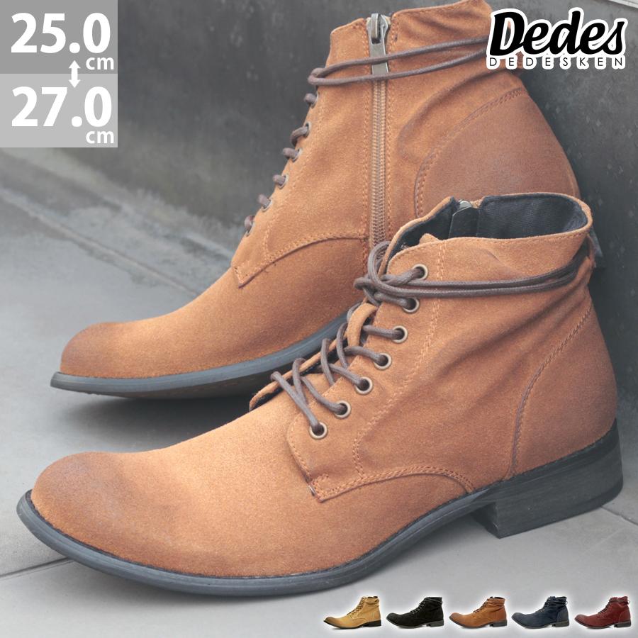 【Dedes デデス】レースアップショートブーツ 5061 メンズ ショートブーツ 編み上げ レースアップ boots メンズ【メンズブーツ】 【2足9000円(税別)セット】