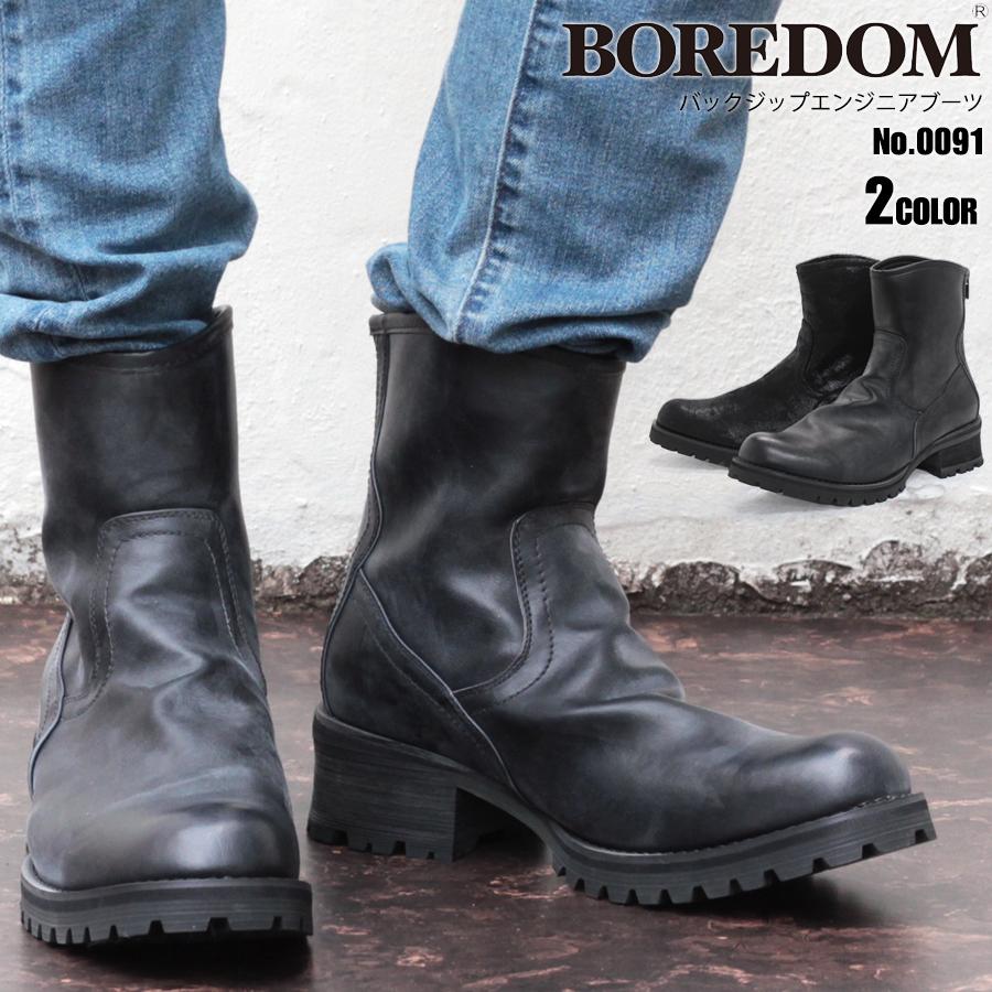 【送料無料】ショートブーツ【BOREDOM ボアダム】シャーリング エンジニアブーツ【2色展開】No.0091 メンズ エンジニア ブーツ バックジップ 靴 タンクソール boots カジュアル ブーツ ジップ スエード