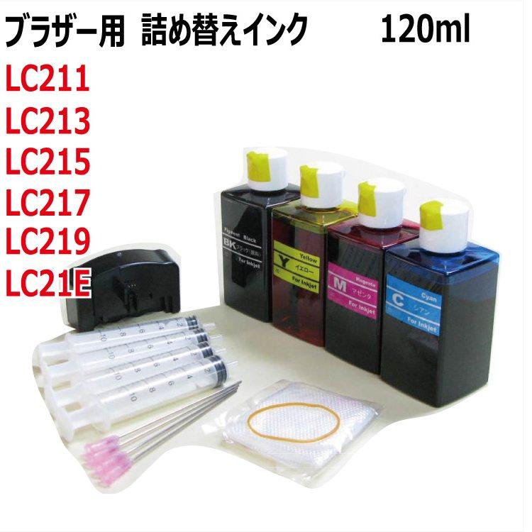 (LC211シリーズ対応)ブラザー用詰め替えインク、大容量スターターセット(120mlx4色とリセッター)