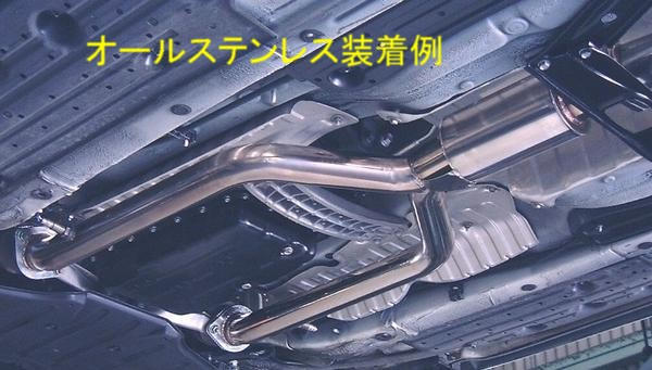 【ZEES フロントパイプ】UZZ40ソアラ&レクサスSC430【スタンダード】