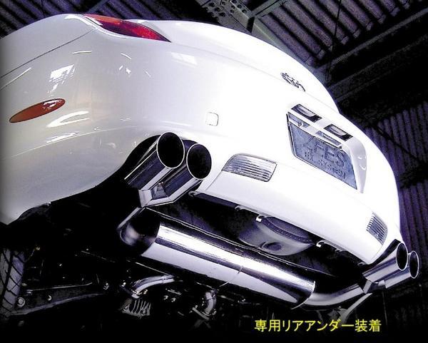 【ZEES サイバーEX】UZZ40ソアラ&レクサスSC430【オールステンレス】