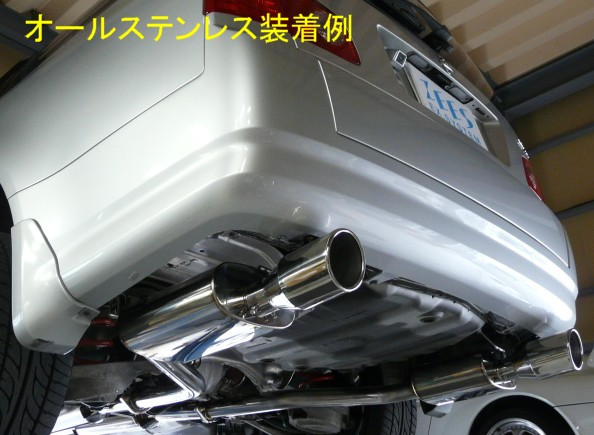 【ZEES Premium HF-W:タイプB】M35系ステージア【オールステンレス】