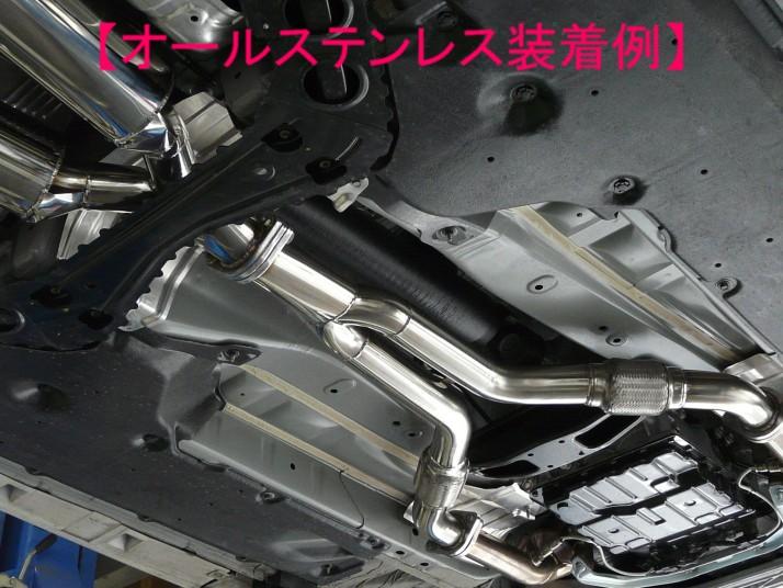 【ZEES フロントパイプ】Z34フェアレディZCKV36スカイラインクーペ【オールステンレス】