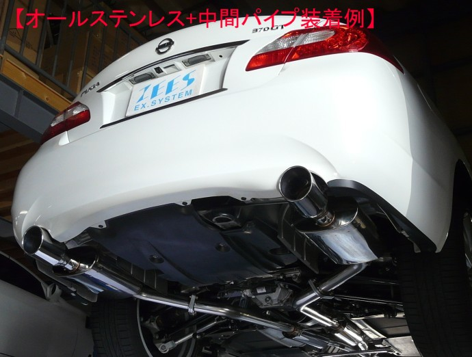 【ZEES Premium HF】Y51/KY51フーガ【スタンダード:ハーフステンレス】