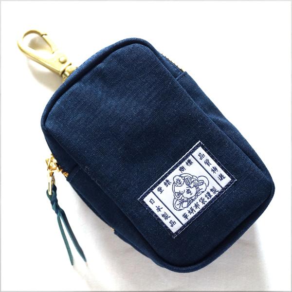 【革蛸布袋謹製】布袋のベルトポーチ