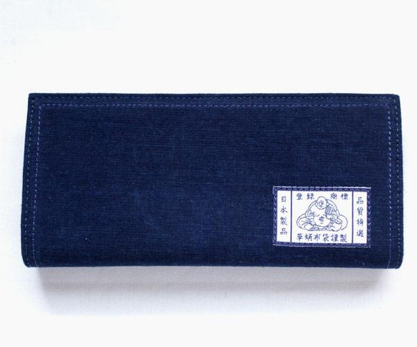 【革蛸布袋謹製】布袋の長財布【smtb-td】【saitama】財布・ウォレット