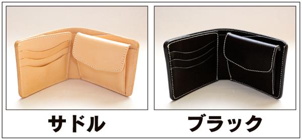 [kawatako] Half fold wallet/TYPE-O/