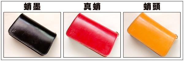 [kawatako] Middle wallet /UK leather/