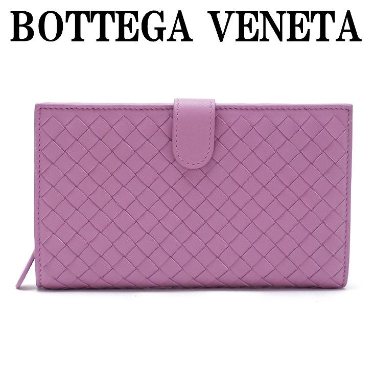 ボッテガヴェネタ 財布 レディース 二つ折り財布 ミドル BOTTEGAVENETA 132357-V001N-5511 ブランド 人気