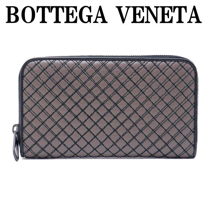 ボッテガヴェネタ 財布 長財布 メンズ BOTTEGAVENETA 344679-VANH2-2968 ブランド 人気