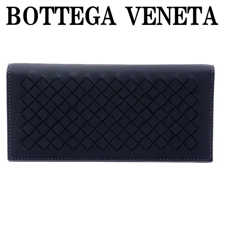 ボッテガヴェネタ 財布 長財布 メンズ BOTTEGAVENETA 390878-VBMU1-2905 ブランド 人気