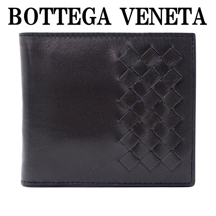 ボッテガヴェネタ 財布 二つ折り財布 BOTTEGAVENETA 442555-VJ063-1860 ブランド 人気