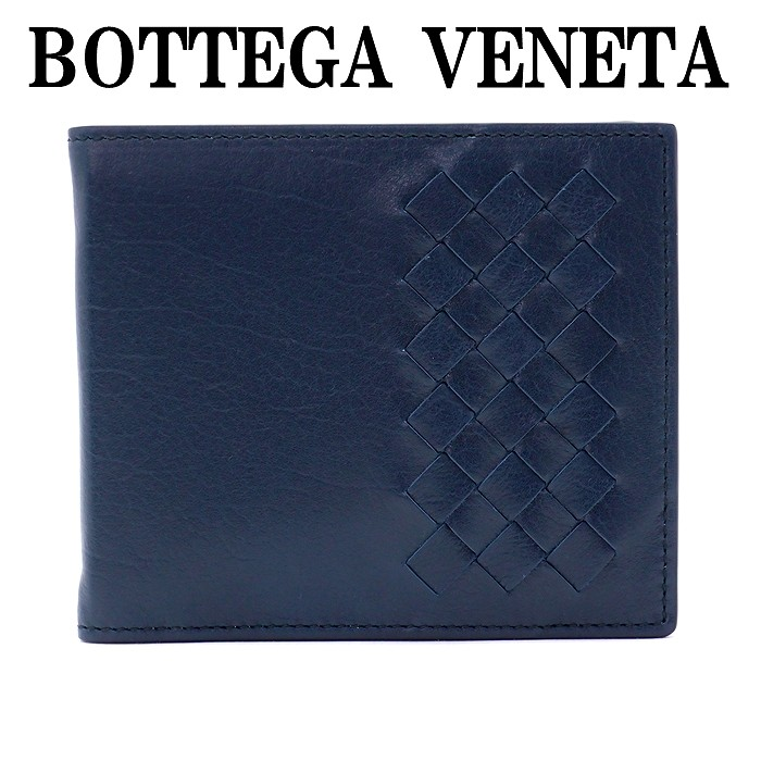 ボッテガヴェネタ 財布 二つ折り財布 BOTTEGAVENETA 442555-VJ063-3862 ブランド 人気