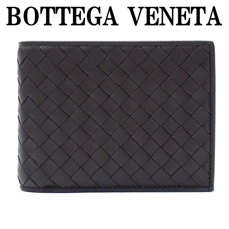 ボッテガヴェネタ 財布 メンズ 二つ折り財布 BOTTEGAVENETA 522272-V001N-2040 ブランド 人気