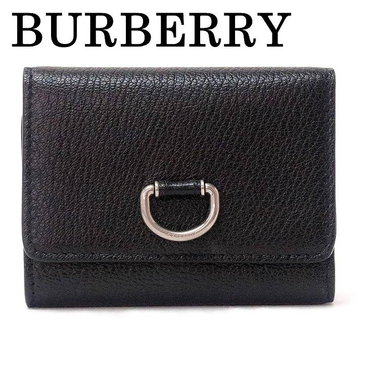 バーバリー 財布 BURBERRY 三つ折り財布 レザー ブラック黒 Dリング BB-80053531 ブランド 人気