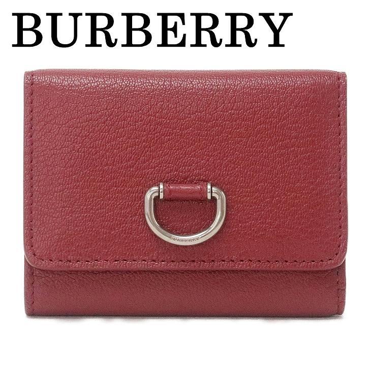 バーバリー 財布 BURBERRY 三つ折り財布 レザー Dリング BB-80053561 ブランド 人気