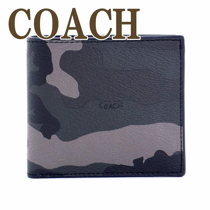 6d4d857499ef コーチCOACH財布メンズ二つ折り財布迷彩柄カモフラージュレザー75102E83ブランド人気