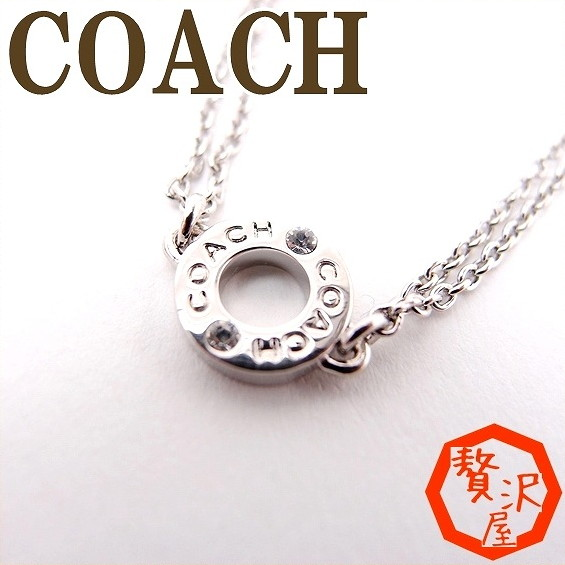 コーチ ブレスレット COACH チェーン オープンリング シルバー デリケート ボックス 90303SVSV ブランド 人気SzpVLqUMG