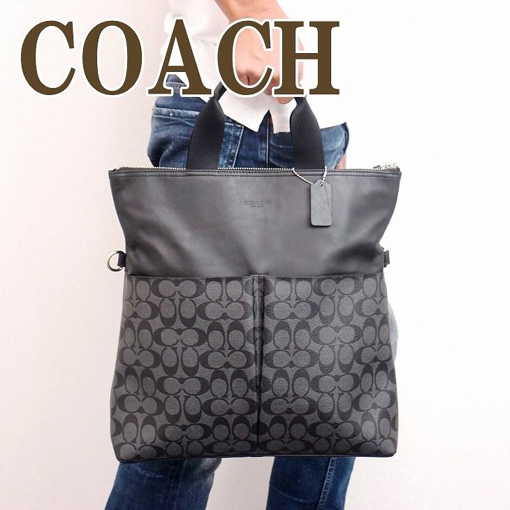 fe8a80e8b872 コーチ バッグ COACH メンズ トートバッグ ショルダーバッグ 2way 斜めがけ シグネチャー 54774CQBK ブランド 人気  ショップで販売されている