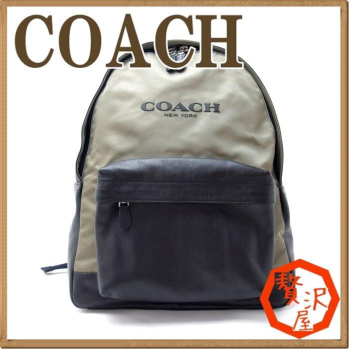 7757bb48b3c3 誰もが知っているお洒落ブランド「コーチ」 中でも大変希少なメンズコレクションのバッグをご紹介します。 人気のカモフラ柄をふんだんに使っており、ちょい不良な  ...