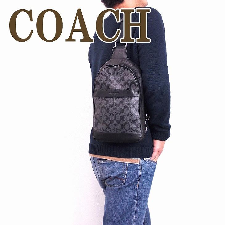 コーチ バッグ メンズ COACH ショルダーバッグ 斜めがけ シグネチャー ワンショルダー 72043CQBK ブランド 人気