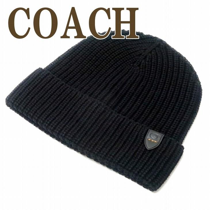 コーチ COACH メンズ 帽子 ニットキャップ ニット帽子 リブニット ハット 86553BLK 【ネコポス】 ブランド 人気